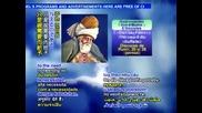 Руми. В Това, което е в това 25&26 / From Sufisms Sacred Fihi ma Fihi Discourse of Rumi, 25&26