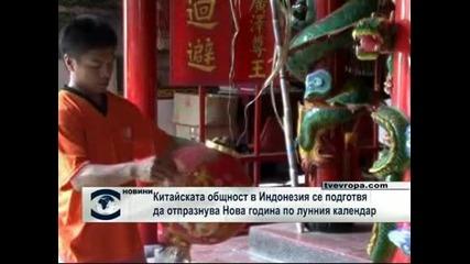 Китайската общност в Индонезия се подготвя да отпразнува Нова година по лунния календар