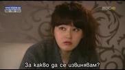 (бг превод) Жена, която все още иска да се омъжи Епизод 8 част 2
