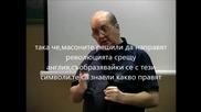 Джордан Максуел - Окултни дати и числа