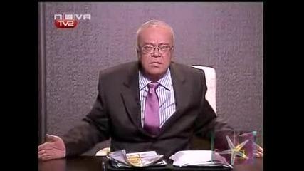Господари На Ефира Професор Вучков нашите телевиозни екрани задръстени са от въпаряса ли грузи - смя