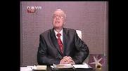 Искам Да Е Хиляда И Деветстотна - Господари На Ефира, 15.01.2