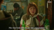 Weightlifting Fairy Kim Bok Joo / Феята на щангите E09 бг превод