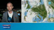 Нов циклон се очаква да премине през Испания, Италия и Словения