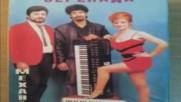 трио Серенада - Механата 94г. Албум