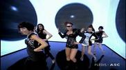 Son Dambi ft. After School - Amoled ( Високо Качество )