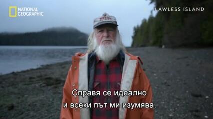 На лов за червен снапер | Без закони | National Geographic Bulgaria