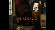 Vangelis El Greco
