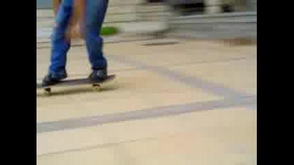 Христо Христов Кара Своят Скейт