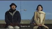 [easternspirit] Flavor of Happiness (2008) 1/4