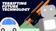 Технологичното бъдеще хич не е розово