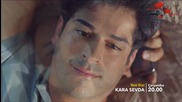 Черна любов * Kara Sevda еп.1 трейлър