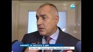 Управляващите спориха за местата в Ц И К в обсадения отново парламент - Новините на Нова