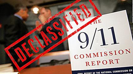 28-те страници, които доказаха лъжата на САЩ