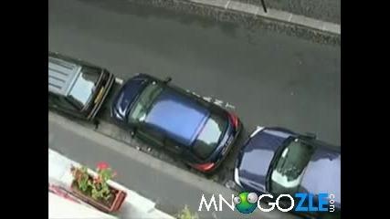 Френско паркиране