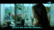 Гръцко 2013 Panos Kiamos - Den antexo - Не издържам