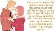 Naruto Highschool fic еп6