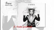 2. Occhi profondi - Emma Marrone (албум: Adesso ), 2015
