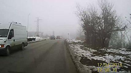Джигит на пътя
