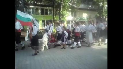 Откриване На Балканския Фестивал На Изкуствата гр.карнобат 2014