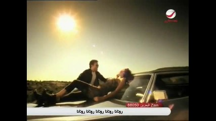 Tamer Ashour - Had Beyheb ( The best arabic )