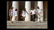 Сиртаки - Танц