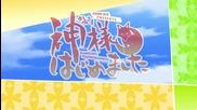 Kami-sama Hajimemashita Episode 1 Eng Hq