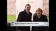 Меркел подкрепи Рахой и похвали Испания, но безработните на Пиринеите станаха 5 милиона души