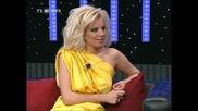 Емилия - Скарана ли е с Преслава и има ли еротично видео - Шоуто на Иван и Адрей 19.02.2010