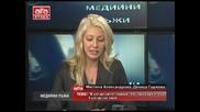 Медийни лъжи - 32-ри брой - Телевизия Атака