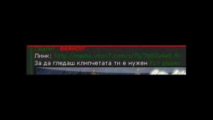 Как Да Сваляме Клипчета От Zazz.bg