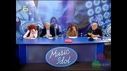 Music Idol 2 - Теодора Гергишанова И Нейното Облекло