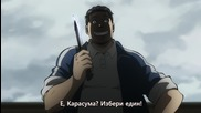 Ansatsu Kyoushitsu - 13 [ Бг Субс ] Върховно Качество
