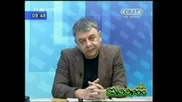 Господари На Ефира -Разменяне на псувни в ефир 10.04.2008 High Quality