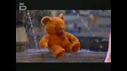 Боби турбото спасява мечо