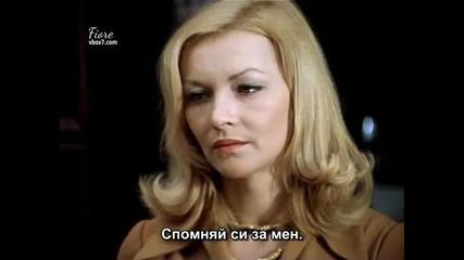 Ирония на съдбата, или честита баня-част 5/5 (1975)