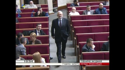 Ukraine: PM Yatsenyuk sounds defiant message amid corruption allegations