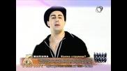 Dj Дамян и Динамит - Ръца-пръца