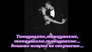 Bzn - Dance Dance Dance_xvid_x264