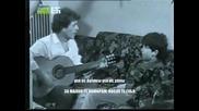 ~ превод ~ Стара Гръцка Песен - По - Добра Е Самотата (1984)