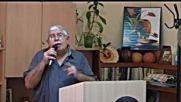 Бог вижда , Бог знае и Бог е в контрол над всичко - Пастор Фахри Тахиров
