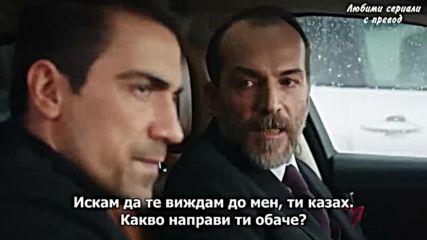Черно бяла любов еп. 20 bg sub