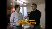 ! Капаро без мебели, 15 юни 2010, Господари на ефира