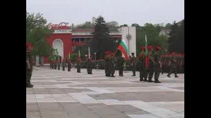 Военна Клетва На Наборни Войници
