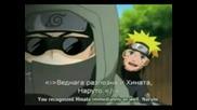 Naruto Shippuuden Ep.33 (bg Sub)