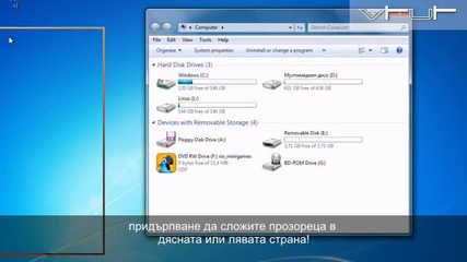 Работа с прозорците - Windows 7 [tut] [basic]