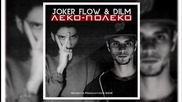 JOKER FLOW & DILM - Леко - Полеко