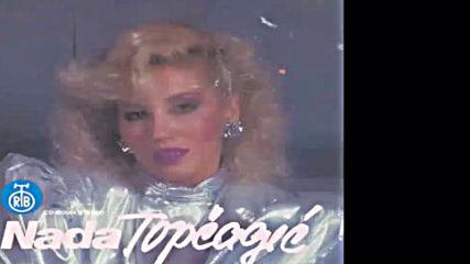 Nada Topcagic - Ti si moja nesanica - Audio 1991 Hd