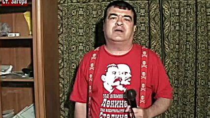 Мълния: Михаил Михайлов запали българското знаме, после го опика!!!