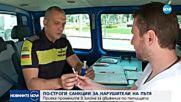 БЕЗ КНИЖКА И 1000 ЛЕВА ГЛОБА за каране в аварийната лента на магистралата